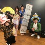 (たらこ)AbemaTV矢口さんの番組に出演しました!!!